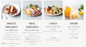 J.S. PANCAKE CAFE南町田メニュー