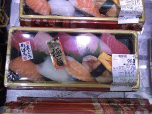 ビッグヨーサンの寿司