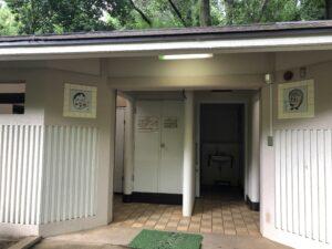 芹が谷公園 トイレ