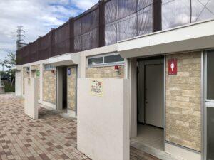 芹が谷公園のトイレ