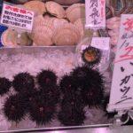 町田市スーパーマーケット