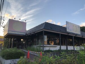 ステーキハンバーグ&サラダバーけん 町田成瀬店がクリエイトSDオープンへ