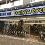 DAIWA CYCLEオープン