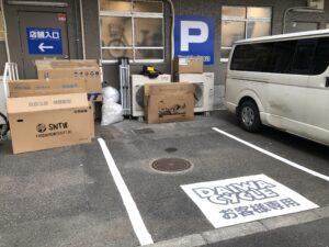 DAIWA CYCLEの駐車場